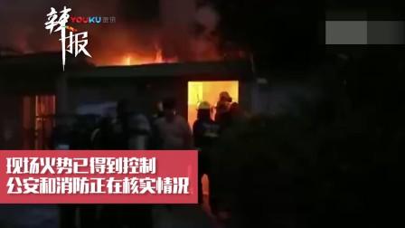 现场丨江苏常熟一小区突发火灾 目前已致22人遇难