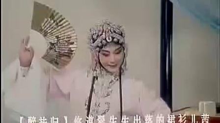 昆曲《牡丹亭》(1983年)张继青高清