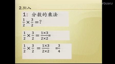 初中数学模拟教学《分式的乘除》【谭俊】(初中数学模拟试讲教学视频)