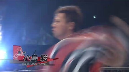 NJPW_-_Lawson_Ticket_Presents_G1_Climax_27_开幕战_2017_07_17