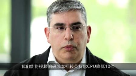 PBX:使用亚马逊 EC2 F1 实例实现云端视频编码