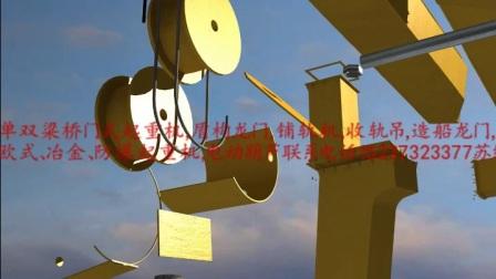 河南省大方重型机器有限公司宣传片官方网站:http://www.hndafang.net/