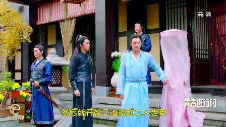 超哥找穿帮418期《楚乔传》穿帮镜头 赵丽颖的高颜值替身