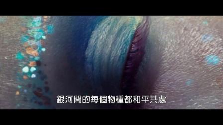 星際特工瓦雷諾_千星之城 HD終極版中文電影預告