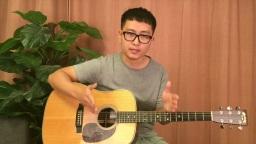 玄武吉他初级教程 第6课 分解和弦动作要领