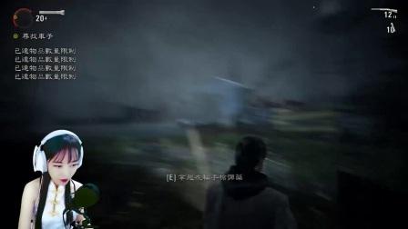 《心灵杀手》第9集 不做死就不会死 恐怖游戏