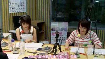 【小櫻花字幕組】160831 showroom AKB48 All Night Nippon 宮脇咲良 横山由依 高橋朱里