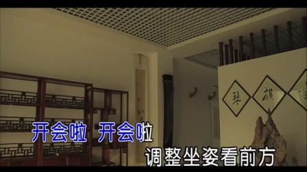 唐三彩组合-今天你会了吗 红日蓝月KTV推介