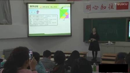 初中数学《有趣的七巧板》说课视频,韩莎莎,第五届全国新世纪杯初中数学教师现场说课视频