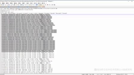 EVS地质建模介绍part4-EVS和其他勘察软件的对接