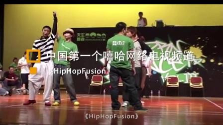 嘻哈颁奖典礼(深圳)