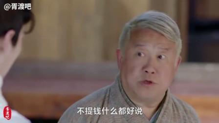 常德话版《择天记》, 说湖南话的鹿晗好喜感