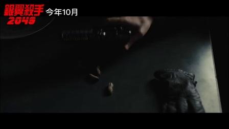科幻經典35週年續集【銀翼殺手2049】HD最新中文正式預告