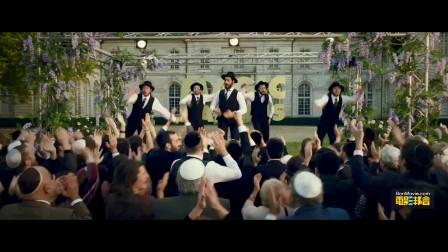 法国喜剧《Coexister》先行版预告片 2017