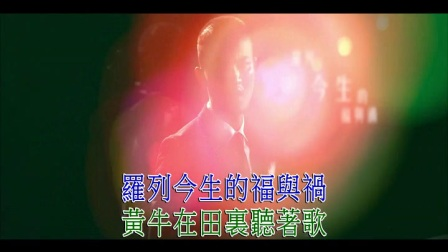 麦震烁-浮华盛世(国粤双语版)红日蓝月KTV推介