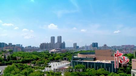 中山市宣传片