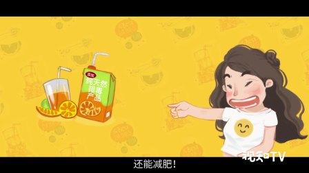 果汁排毒约等于绝食加服毒! 想减肥? 想得美!