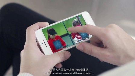 魅族&网易《奥运金牌夺宝-跟帖创新营销》