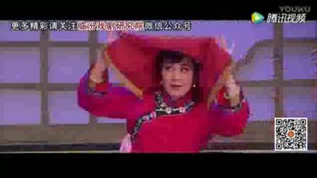 临汾蒲剧院《土炕上的女人》完整版