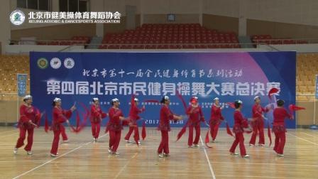 海淀区万寿路红菲舞蹈队《鼓动天地》