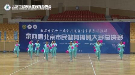 大兴区小精灵健身队《舞动中国》