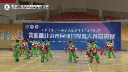 丰台区卢沟桥健身操舞队《第二套健身腰鼓》