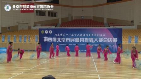 北京军休之花舞蹈队 《江南梦》