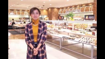 国内有什么好玩的旅游胜地!美女主播日本超市