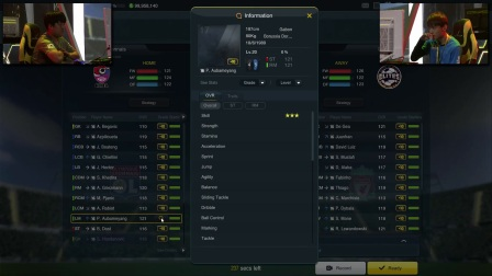 EA冠军杯2017夏季赛淘汰赛8进4 adidax Nemeziz VS SAM Elites