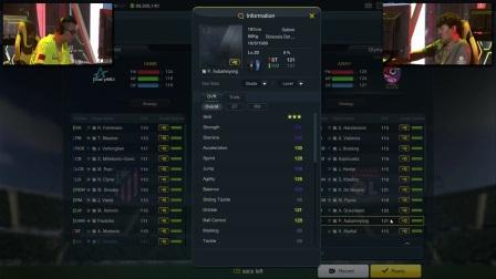 EA冠军杯2017夏季赛淘汰赛季殿军赛 adidax Nemeziz VS GloryMU