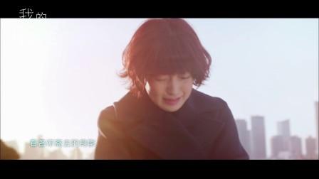 《我的前半生》片尾曲MV曝光 子君为唐晶坚拒贺涵