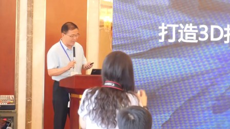 2017中国增材制造(3D打印)产业创新峰会