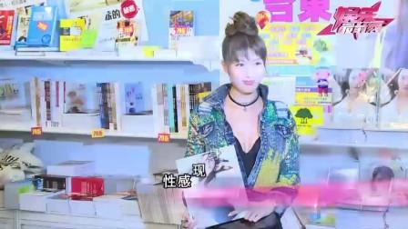 「2017香港书展」任达华现身推摄影集,李彩华宣传首本写真集