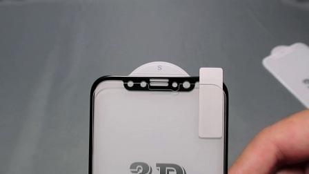 Alibaba.com:iPhone 8 Screen Protector ?