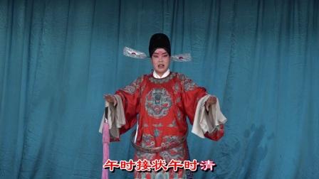 丝弦《三进士》 张明霞演唱