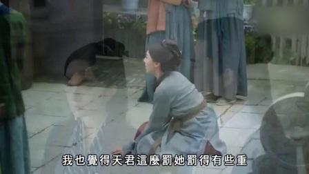 三生三世十里桃花 粤语版