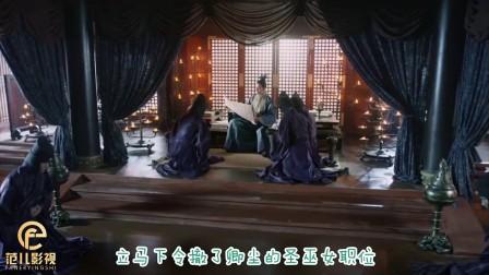 广式妹纸759期《醉玲珑》卿尘开启九转玲珑阵回到过去, 刘诗诗倒追陈伟霆