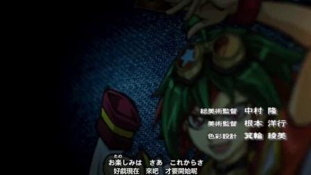 游戏王ARC-V - 第74集