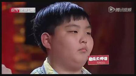 音乐大师课2017最新未播出花絮留守男孩催泪演唱