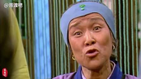《红楼梦》里惊现电视神医刘洪斌, 以毒攻毒害死贾母