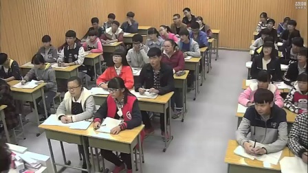 《Book2 Unit5 Music Grammar》人教版高一英语,荥阳市实验高中:赵卫华