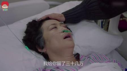 神预言  《我的前半生》薛甄珠病逝前竟看破一切。