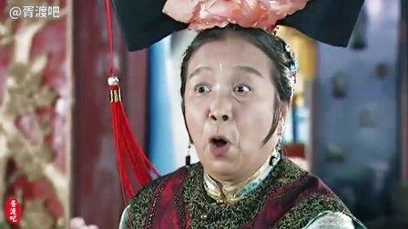 容嬷嬷和皇后上综艺节目, 用吴亦凡freestyle刁难学员
