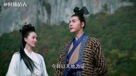 《醉玲珑》陈伟霆、刘诗诗花式情话太扎心!