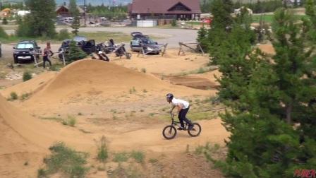 BMX - The Pusher Mountain Trip - 2017