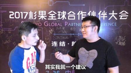 《小三角大英雄》制作人郭亮专访: 做游戏只需做好每一件事