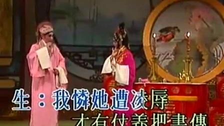 粤曲柳毅传书 花好月圆(罗家宝 林锦屏)