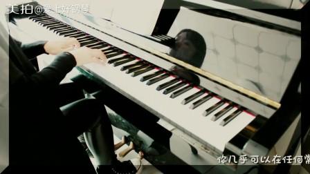 梁静茹《想念是会呼吸的痛》钢琴版每天一首钢琴曲