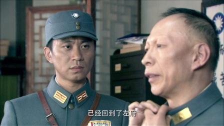 《飞虎队大营救》第32集剧照