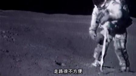 科学探索《美国宇航员登上月球后兴奋到摔倒!